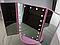 Зеркало с подсветкой 22 LED Superstars MAGNIFYING MIRROR розовое, фото 3