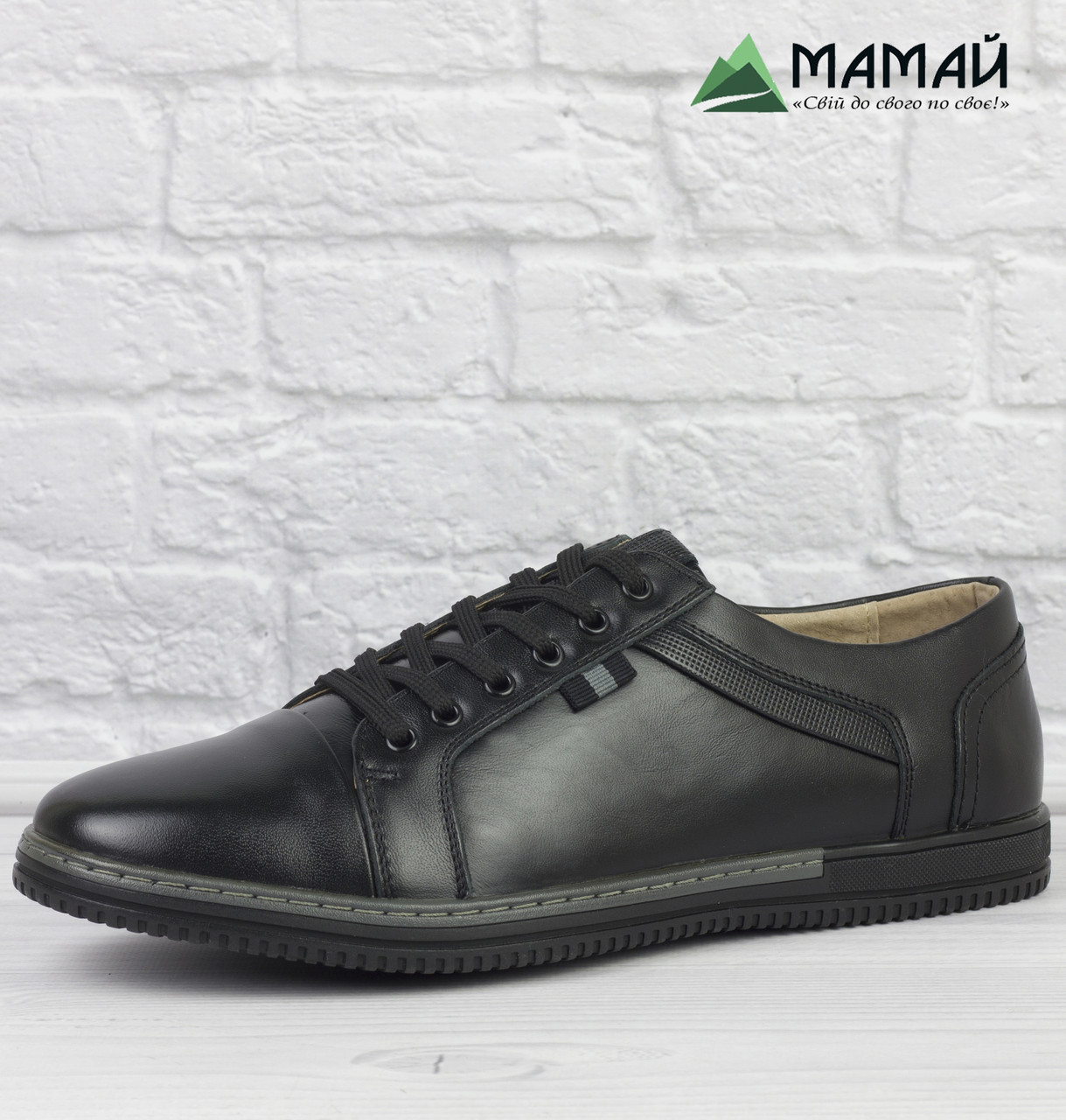Чоловічі кросівки з Натуральної шкіри 40р