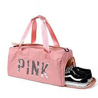 Женская спортивная сумка Pink Розовая