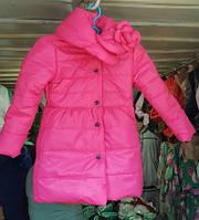 Куртка детская для девочки с розой