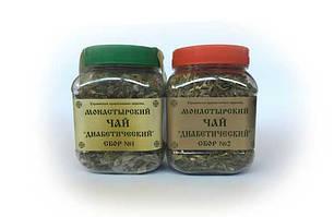"""Чай монастырский """"Диабетический"""". Сборы №1 и №2."""