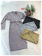 Женское платье до колен с поясом свободного кроя 42-46 р, фото 3