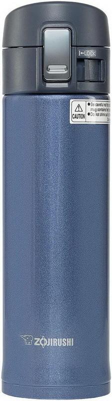 Термокружка металлическая с поилкой Zojirushi SM-KHF48AG (0,48л), синяя