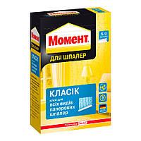 Клей обойный Момент Классик, 190г.