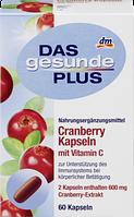 Биологически активная добавка Das Gesunde Plus Cranberry mit Vitamin C, для иммунной поддержки организма.