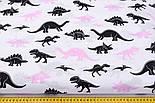 """Отрез ткани  """"Динозавры Юрского периода"""" чёрно-розовые на белом (2514), размер 80*160, фото 4"""