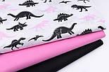 """Отрез ткани  """"Динозавры Юрского периода"""" чёрно-розовые на белом (2514), размер 80*160, фото 6"""