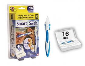 Прибор для чистки ушей ухочистка Smart Swab силикон
