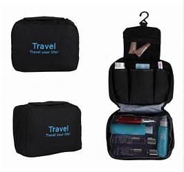 Органайзер дорожній сумочка для косметики Mindo Travel your life Чорний (biz_0004)