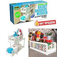 Органайзер для хранения для ванной или кухни Basket Drawers Portable на 2 съемные секции (509)