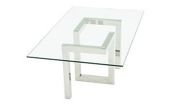 Журнальный столик Antonio, фото 3