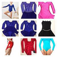 Купальники,лосины,шорты,топы для танцев и гимнастики Арина Балерина