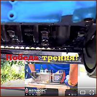 Присадки «SmartOil-racing» подвійної дії