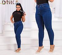 """Женские батальные джинсы """"американка"""" с завышеной талией 2расцв.48-56р."""