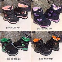 Дитяче зимове взуття (детская зимняя обувь сапоги угги ботинки дутики)