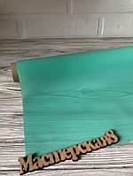 Плёнка упаковочная для букетов, цвет бирюза/тиффани, полисилк 64см/8м