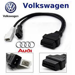 Переходник VAG 2x2 Audi Skoda VW Фольцваген на OBD2 16pin