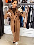 Жіноче якісне фабричне вовняне пальто демісезонне міді зі спущеними плечима (в кольорах), фото 10