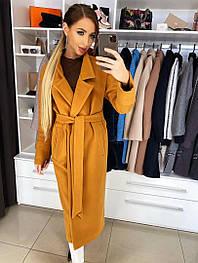 Женское качественное фабричное демисезонное шерстяное пальто миди со спущенными плечами (в расцветках)