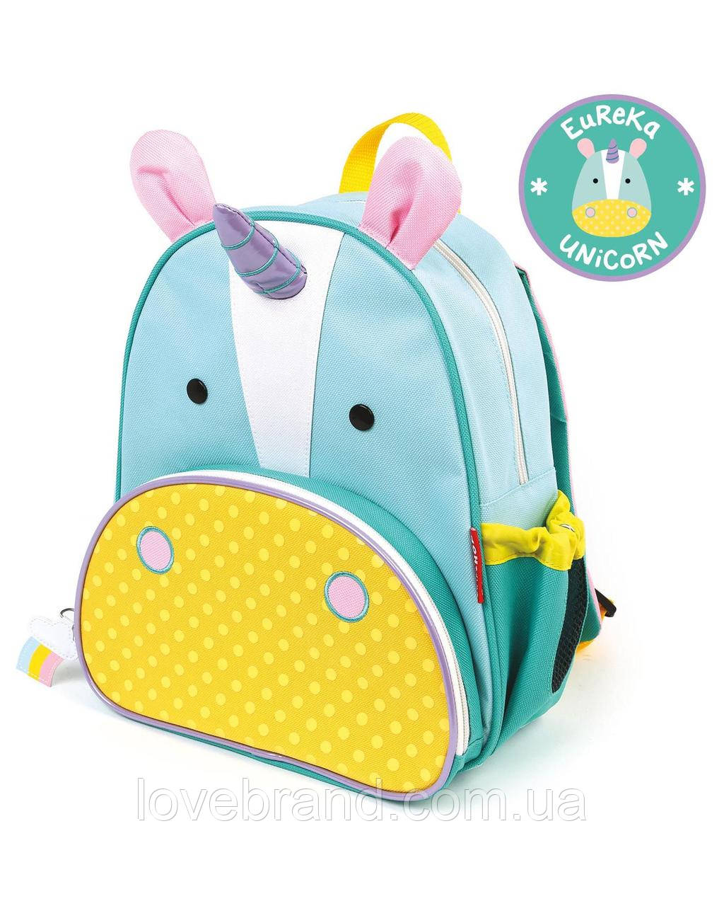 Детский рюкзак SkipHop Единорог для девочки , рюкзачок Скип Хоп с единорогом