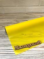 Плёнка упаковочная для букетов, цвет жёлтый, полисилк 64см/8м, фото 1