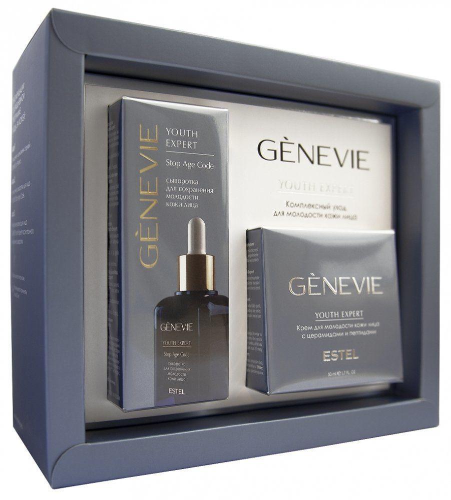 Комплексний догляд для молодості шкіри обличчя GENEVIE YOUTH EXPERT 40 мл; 50 мл.