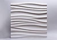 """Гіпсові панелі 3D """"Горизонт"""" Білий 500*500*25 мм"""