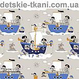"""Отрез ткани """"Пираты на синих кораблях"""" № 1056, размер 65*160, фото 4"""