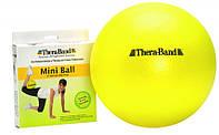 Мяч 23 см для пилатеса Thera-Band Т 114