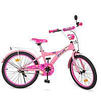 Детский велосипед 20 дюймов розовый, фото 1