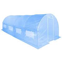 Теплица, парник для огорода 300 X 600 CM (18 M2) синий
