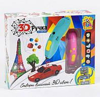 Ручка 3D для детского творчества FUN GAME голубая 7424