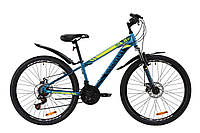 """Велосипед ST 26"""" Discovery TREK AM DD с крылом Pl 2020 (малахитовый с желтым (м))"""
