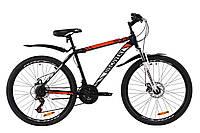 """Велосипед ST 26"""" Discovery TREK AM DD с крылом Pl 2020 (сине-оранжевый )"""