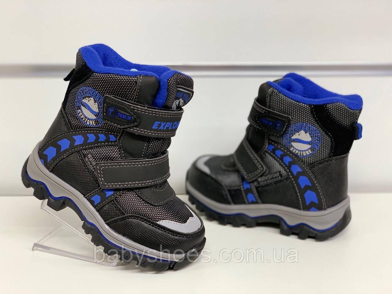 Зимние термо-ботинки, сноубутсы для мальчика Tom.m  р.23-28