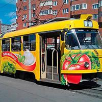 Реклама на трамвае .Брендирование транспорта .Реклама на транспорте .Оклейка транспорта