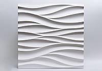 """Гіпсові панелі 3D """"Потік"""" Білий 500*500*25 мм"""