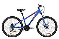 """Велосипед AL 26"""" Formula MOTION AM DD 2020 (сине-черно-оранжевый)"""
