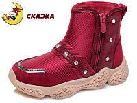 Деми ботинки для девочки Сказка 28р-18 см:, фото 1