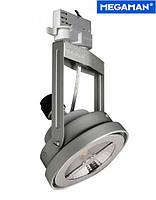 Трековый 3-фазный алюминиевый светильник Megatron Toby для ламп ES111 с цоколем GU10 серый
