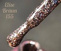 Гель-лак Elise Braun 15 мл, № 155