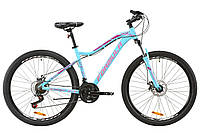 """Велосипед AL 27.5"""" Formula MYSTIQUE 2.0 AM DD 2020 (перламутровий аквамариновий с бордовым и белым)"""