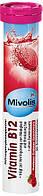 Витамины Mivolis Витамин B12 20 шипучих таблеток