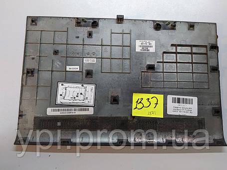 Cервисная крышка для ноутбука HP (Hewlett Packard) ProBook 4340S, 691116-001, фото 2
