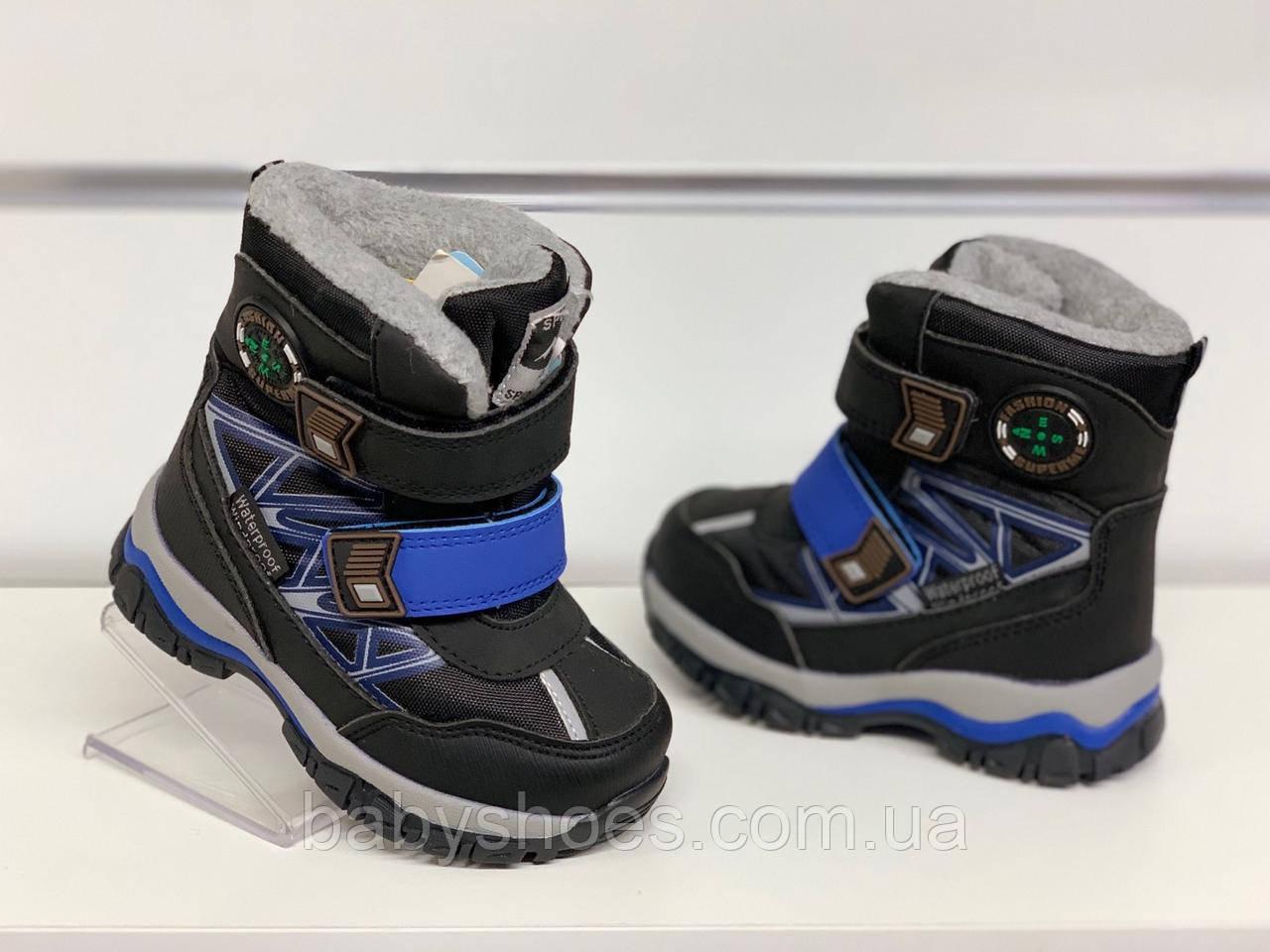 Зимние термо-ботинки, сноубутсы для мальчика Tom.m  р.23-30