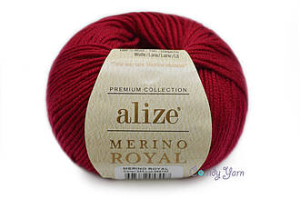 Alize  Merino Royal, Вишня №390