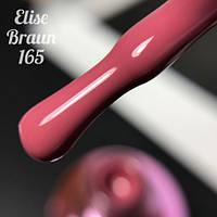 Гель-лак Elise Braun № 165