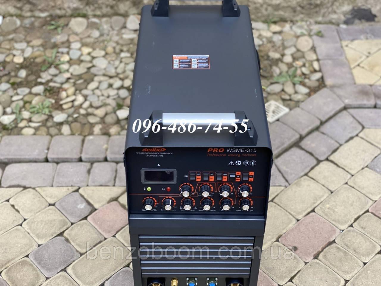 Аргонодуговой сварочный аппарат Redbo PRO WSME-315