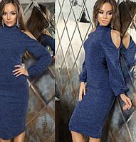 Женское утепленное платье  из ангоры открытые плечи 4 цвета 42-44 и 46-486