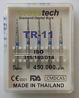 Стоматологические боры 5 шт. TR - 11 CROSSTECHI